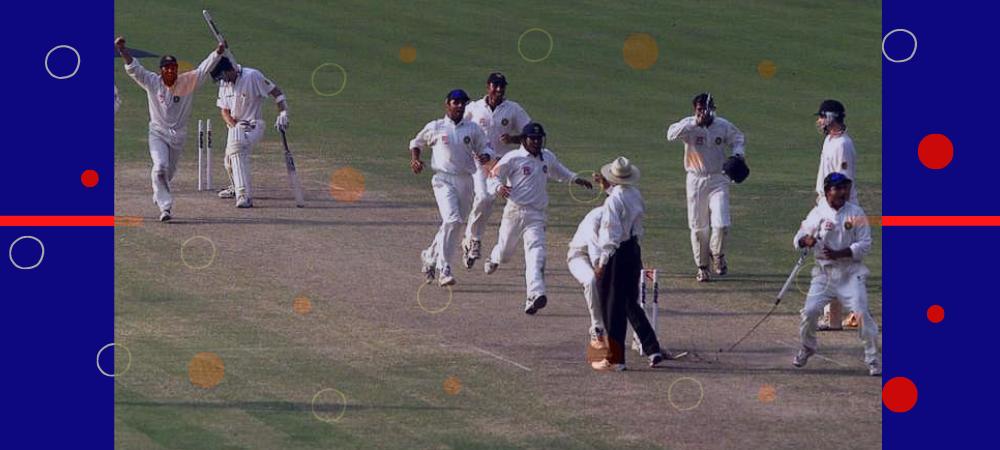 खेल क्रिकेट