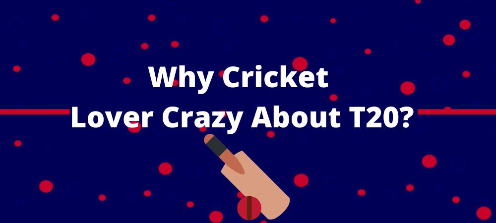 T20 को लेकर क्रिकेट प्रेमी क्यों हुए पागल?